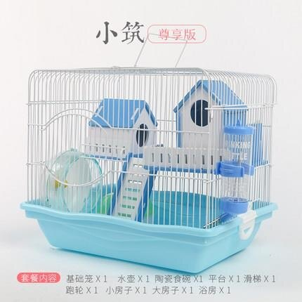 倉鼠籠 倉鼠用品倉鼠籠子基礎籠壓克力金絲熊窩別墅倉鼠單雙層套餐 限時折扣