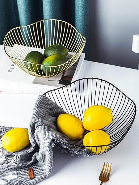 水果籃 鐵藝現代創意水果盤果籃客廳茶幾家用北歐風格輕奢網紅零食盆果盤【快速出貨八折搶購】