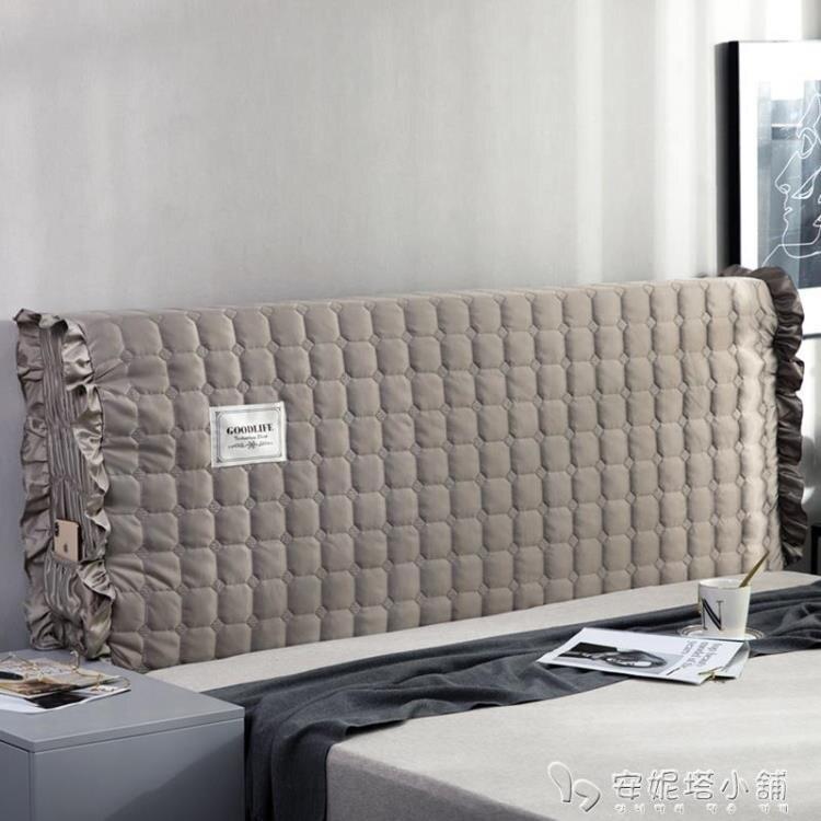 加厚簡約現代實木床頭罩套軟包床套罩子全包萬能防塵罩床背保護套yh