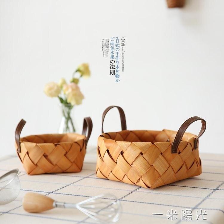 川島屋日式木片編織水果籃子編藤野餐籃面包籃家用收納框籃子編藤yh