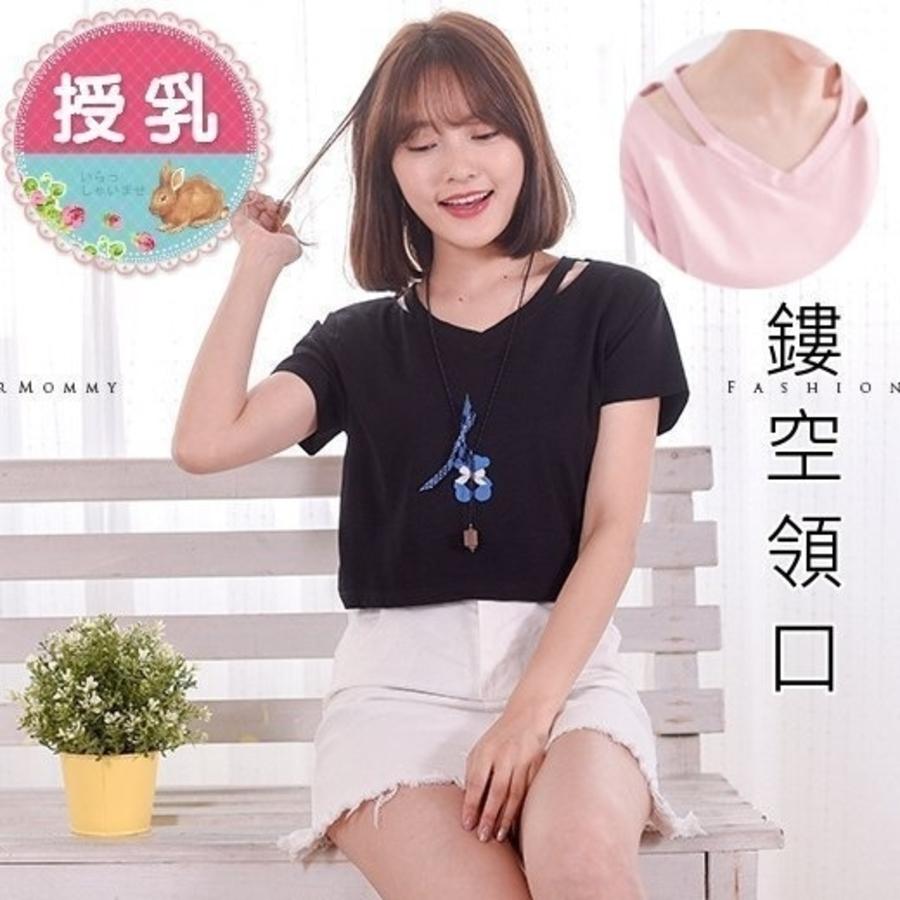 漂亮小媽咪鏤空領口設計哺乳衣【B8319GU 】純棉 哺乳衣 孕婦裝 哺乳裝 造型領