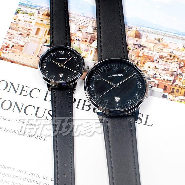 LONGBO龍波 完美情人 愛戀蔓延 腕錶 對錶 中性錶 日期顯示窗 黑色 L7369-黑大+L7369-2D