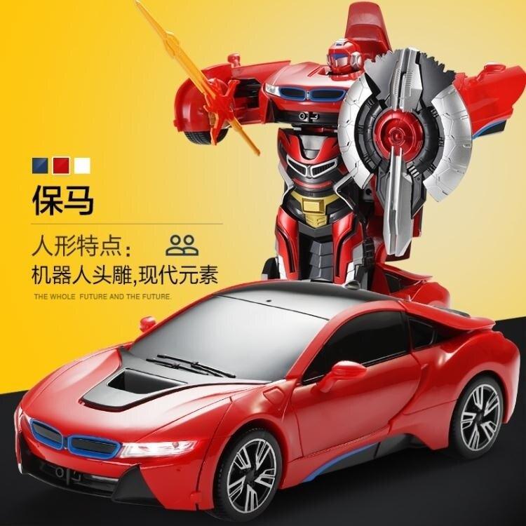 變形遙控汽車金剛5充電動機器人4無線賽車兒童玩具男孩子3-6周歲7【免運】 限時折扣