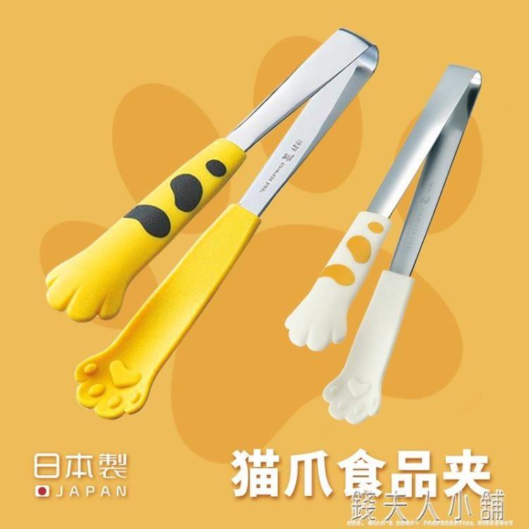 霜山日本進口可愛貓爪型食品夾烘焙拌沙拉不銹鋼夾耐熱烹飪牛排夾yh