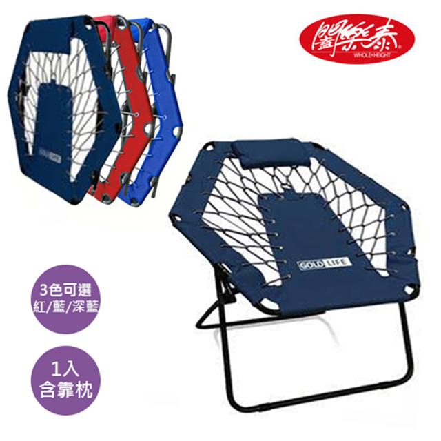 闔樂泰-135度放輕鬆舒酸椅 (附靠枕)