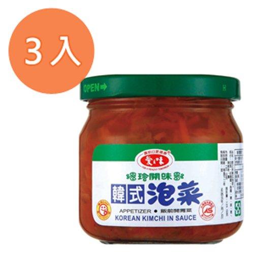 愛之味 韓式泡菜(玻璃罐) 190g (3入)/組