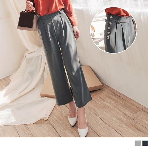 《BA5433》琥珀紋側排釦修身直筒長褲--適 XL~5L OrangeBear