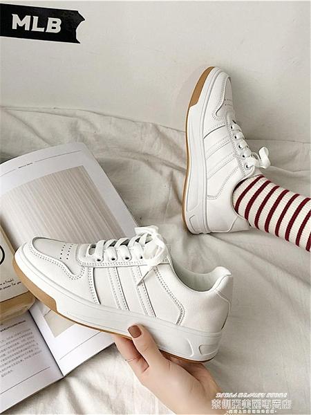 熱賣小白鞋 秋季新款運動板鞋老爹小白女鞋秋冬百搭帆布ins街拍潮鞋 萊俐亞