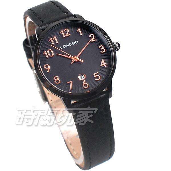 LONGBO龍波 完美情人 愛戀蔓延 腕錶 女錶 中性錶 日期顯示窗 IP黑電鍍 L7369-2IP