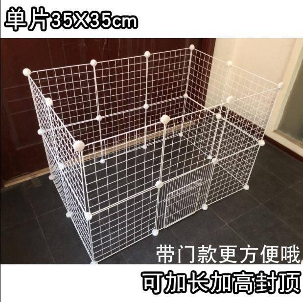 加粗鐵網寵物籠小寵兔子鬆鼠小型犬圍欄組裝貓籠房子別墅