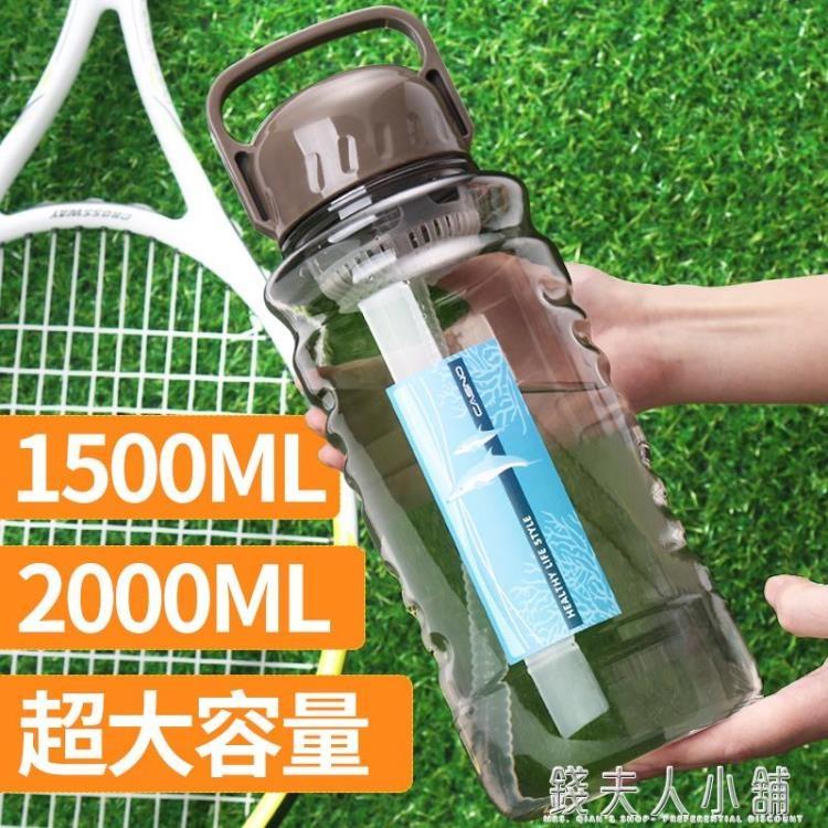 卡西諾大容量水杯塑料大碼太空杯便攜戶外運動水壺大杯子2000mlyh