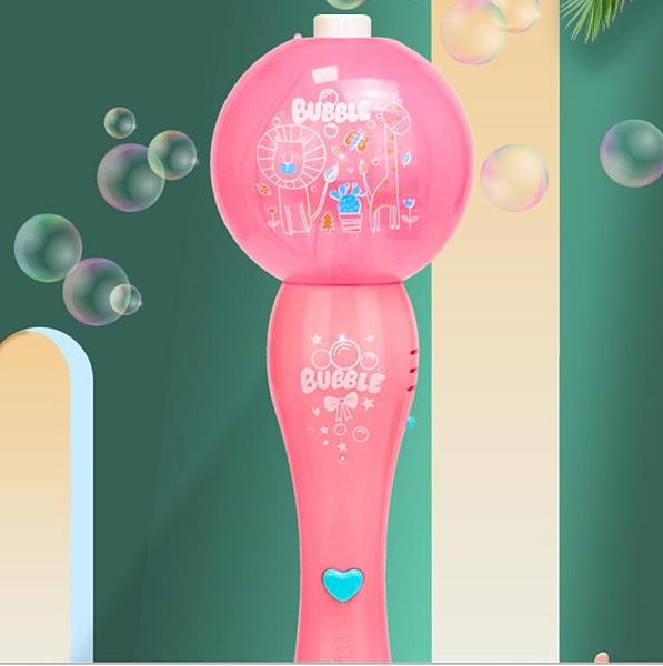 泡泡機 同款玩具兒童全自動泡泡槍器電少女心仙女魔法棒不漏水【快速出貨八折搶購】