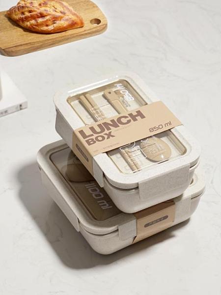 便當盒 日式小麥秸稈便當盒學生便攜餐盒套裝可微波爐加熱上班族飯盒保溫【快速出貨八折下殺】