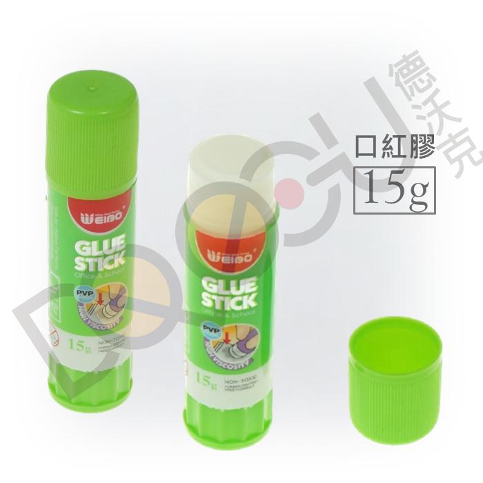 15g口紅膠 固體膠水 黏合膠
