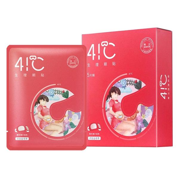 41度C 生理期貼(益母草)5片【小三美日】D706429