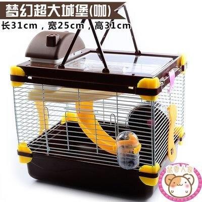 倉鼠籠 夢幻大城堡 倉鼠籠子 小套餐的鼠籠別墅 超大套裝 透明大號窩 限時折扣