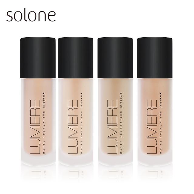 Solone 專屬訂製輕粉底 SPF50 35ml