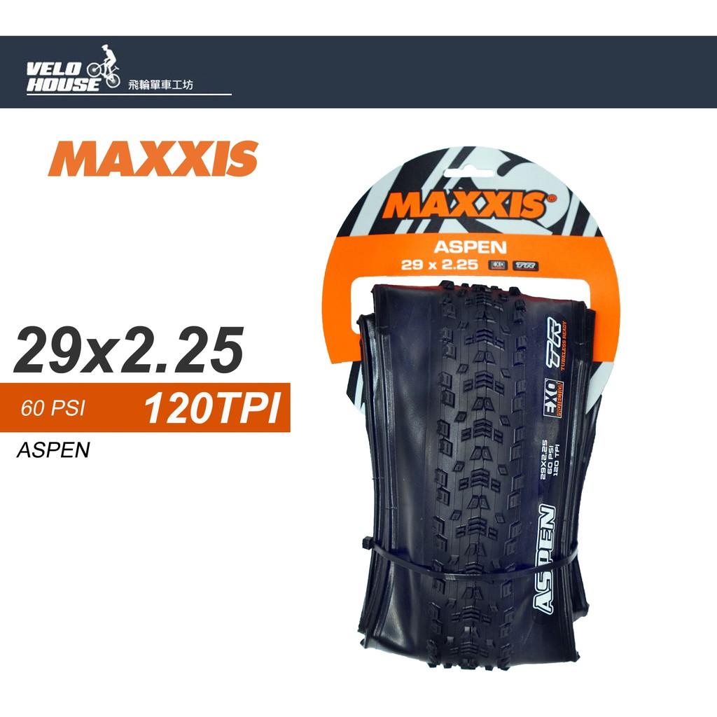 ★飛輪單車★ MAXXIS ASPEN 外胎 M316RU 29*2.25外胎 無內胎可用[03403000]