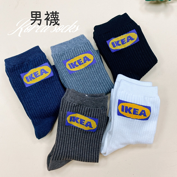 男襪 韓國襪子 IKEA 宜家 長襪 素色 百搭 文青風 INS 港風