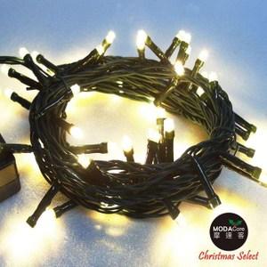摩達客 50燈LED燈串聖誕燈 (暖白光/綠線)(附控制器跳機)