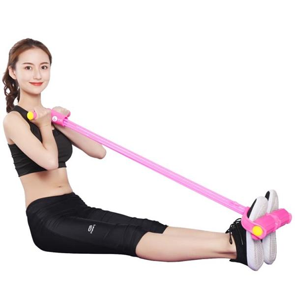 拉力器 腳蹬拉力神器瘦肚子仰臥起坐輔助女健身瑜伽器材家用普拉提繩【快速出貨八折下殺】