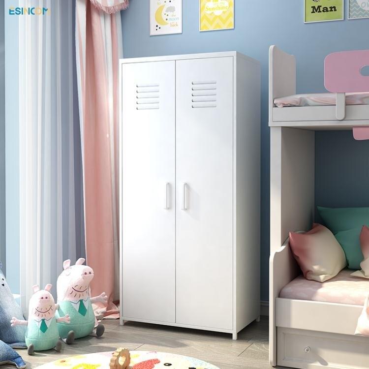 衣櫃 益心康北歐收納櫃簡約臥室衣櫥小戶型掛夾縫儲物櫃帶鎖櫃