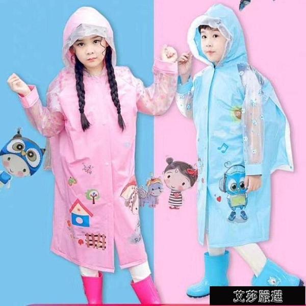 【廠價直銷】兒童雨衣帶書包位男童女童小孩幼兒園學生雨披中【全館免運】