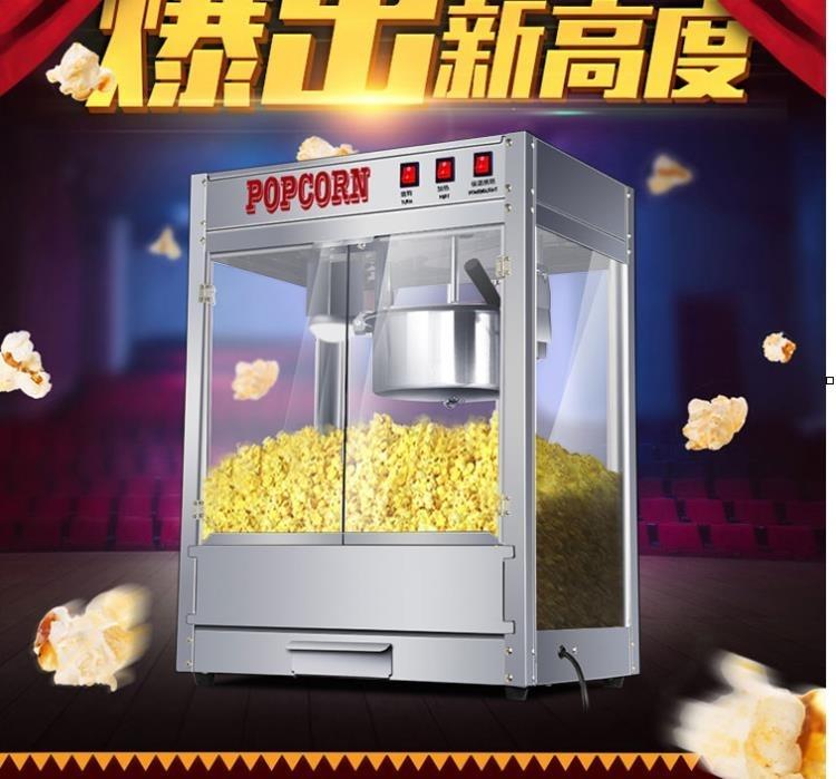 球形爆米花機 商用 全自動爆米花機器爆玉米花機器爆穀機小吃設備yh