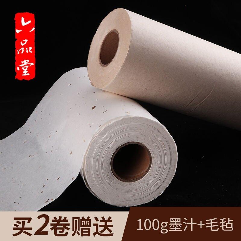 六品堂加厚100米長卷宣紙百米仿古棉色半