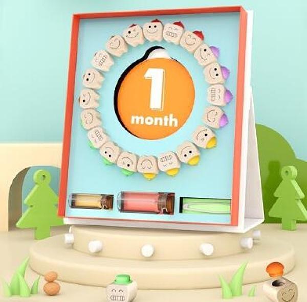 乳牙盒 乳牙紀念盒兒童男孩女孩收納換牙盒掉裝放牙齒的寶寶收藏保存盒子【快速出貨八折鉅惠】