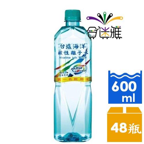 【免運直送】2箱︱台塩海洋鹼性離子水 600mlx24瓶/箱