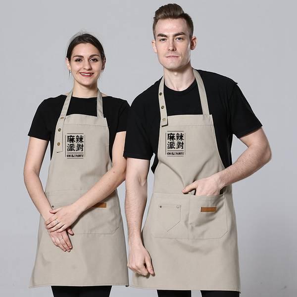 韓版時尚牛仔帆布圍裙奶茶咖啡蛋糕店烘焙美甲工作