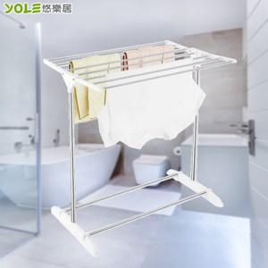 【YOLE悠樂居】不鏽鋼立式折疊多桿浴巾毛巾架#1228055