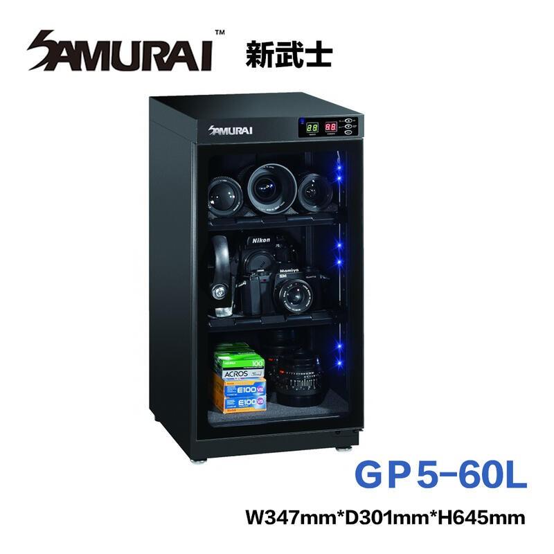 SAMURAI 新武士 GP5-60L 【eYeCam】數位電子防潮箱 防潮箱 單眼 手機 相機 3C LCD顯示面板