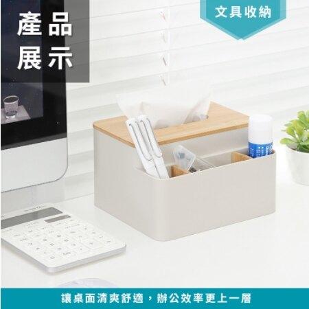 白橡實木 衛生紙收納盒 置物盒 小物收納 面紙盒 衛生紙盒 收納盒 桌面盒 紙巾盒 居家【A005】
