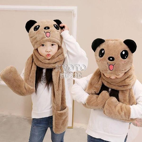 新年禮物秋冬季兒童圍巾帽子手套三件套一體寶寶男女童保暖圍脖加厚