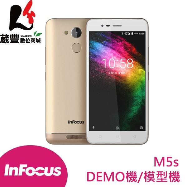 InFocus M5s 5.2吋 DEMO機/模型機/展示機/手機模型【葳豐數位商城】