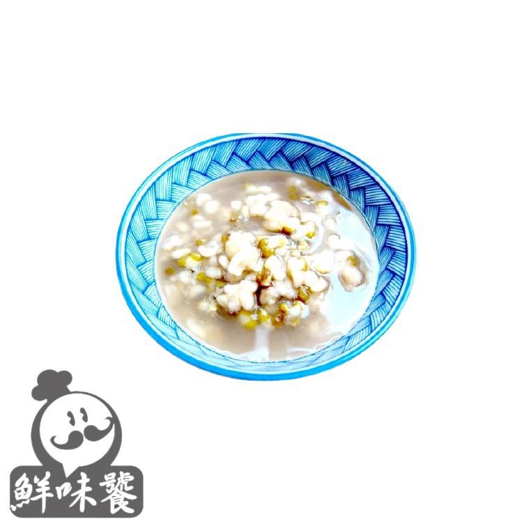 綠豆薏仁湯(冷凍熟食/湯品 暖心小品)