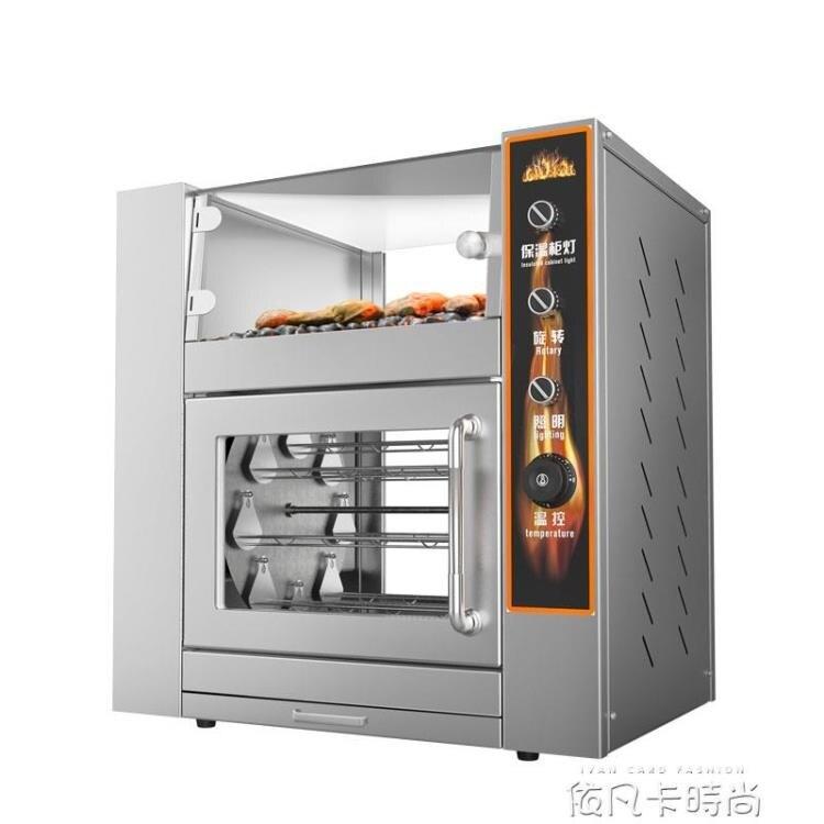 烤紅薯機商用街頭全自動電熱烤玉米烤番薯機器台式立式烤地瓜機 樂樂百貨