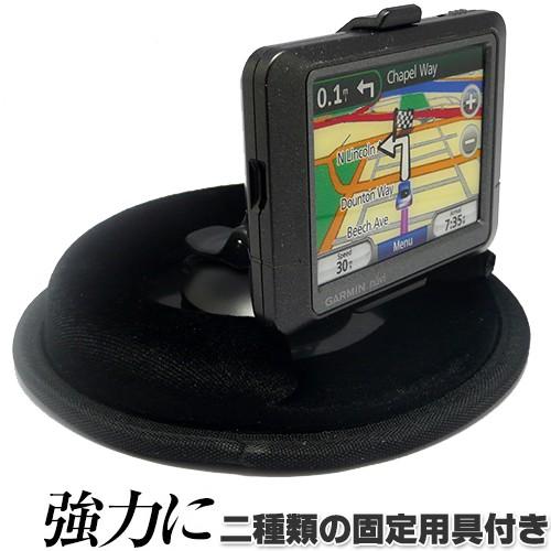 Garmin Nuvi DriveSmart 55 65 51 61 52 1350 Drive 52沙包中控台吸盤座