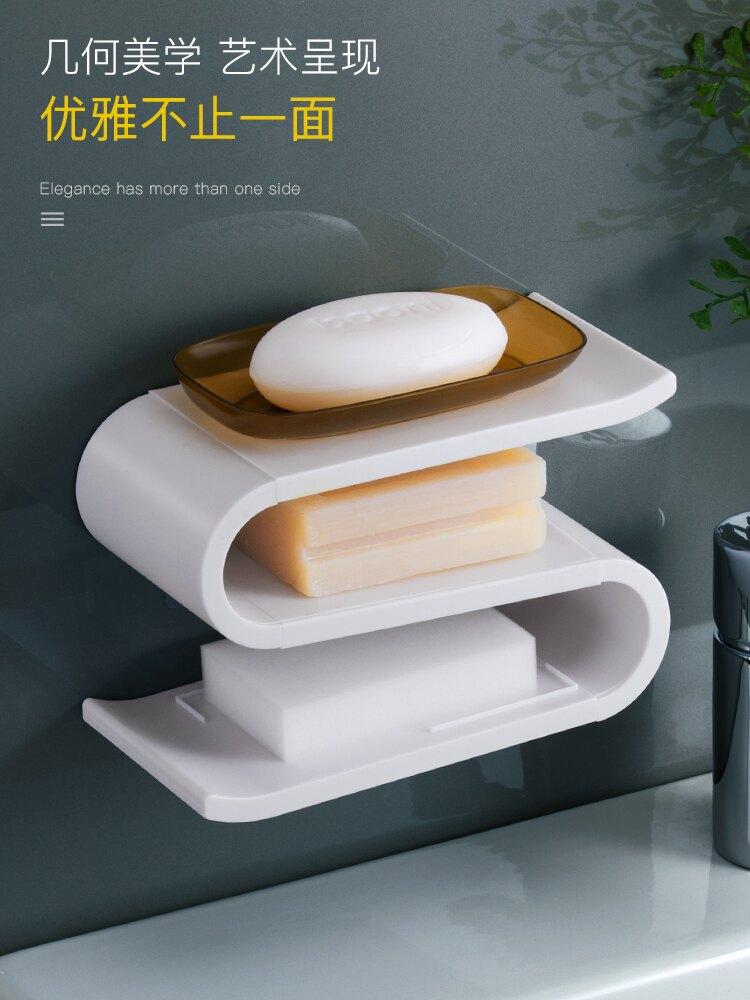 創意肥皂盒香皂盒架子壁挂式衛生間免打孔家用吸盤式瀝水浴室皂托yh