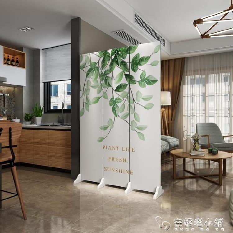 屏風隔斷牆裝飾客廳辦公室餐廳臥室遮擋家用行動摺疊布藝綠葉折屏yh