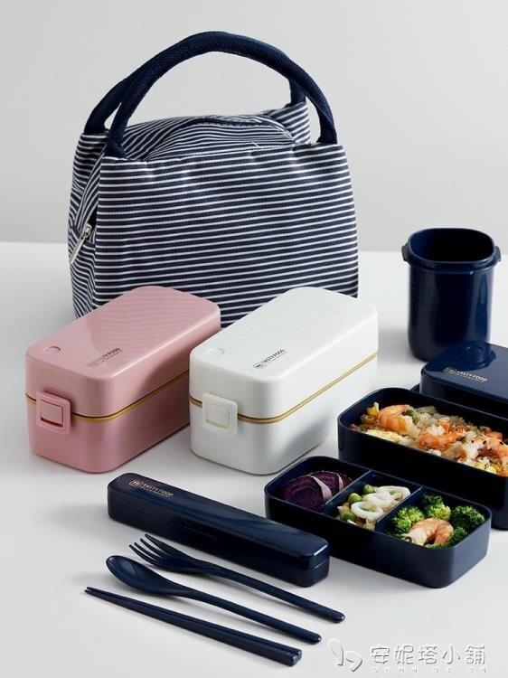 午餐便當盒便攜上班族女可微波爐加熱可愛分隔型保溫日式雙層飯盒yh