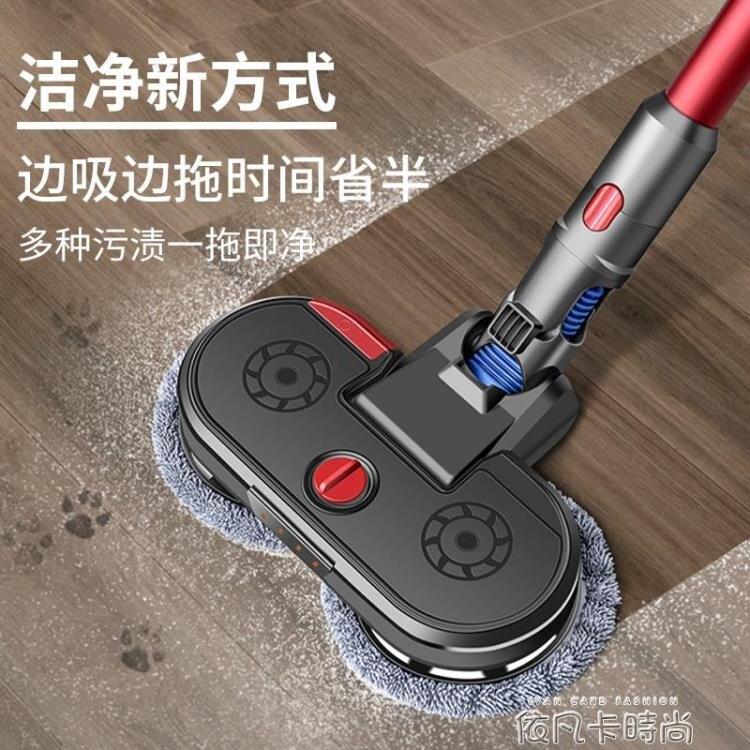 適用戴森吸塵器電動拖把頭吸拖一體 濕拖 拖地清潔頭V6V7V8V10V11 樂樂百貨