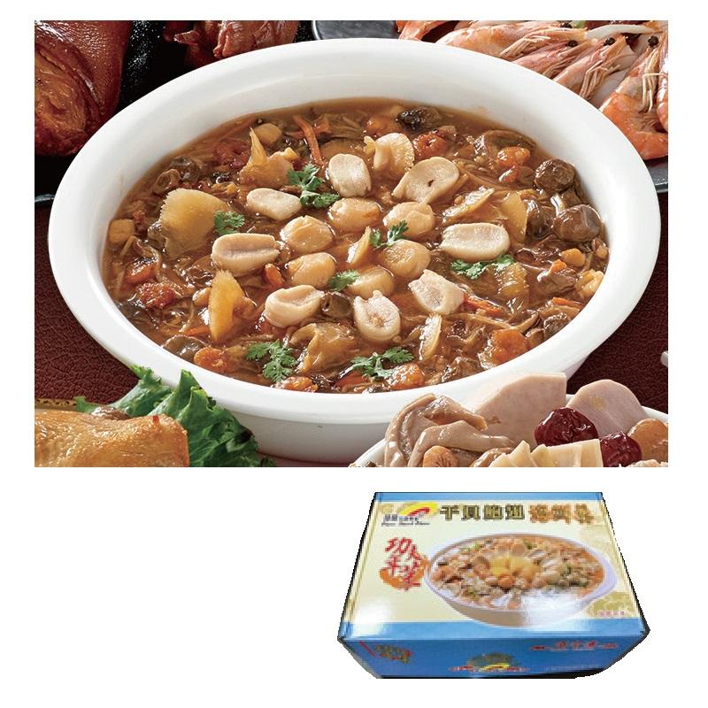 [年菜]干貝鮑翅海鮮羹2000g(冷凍)-佳佳