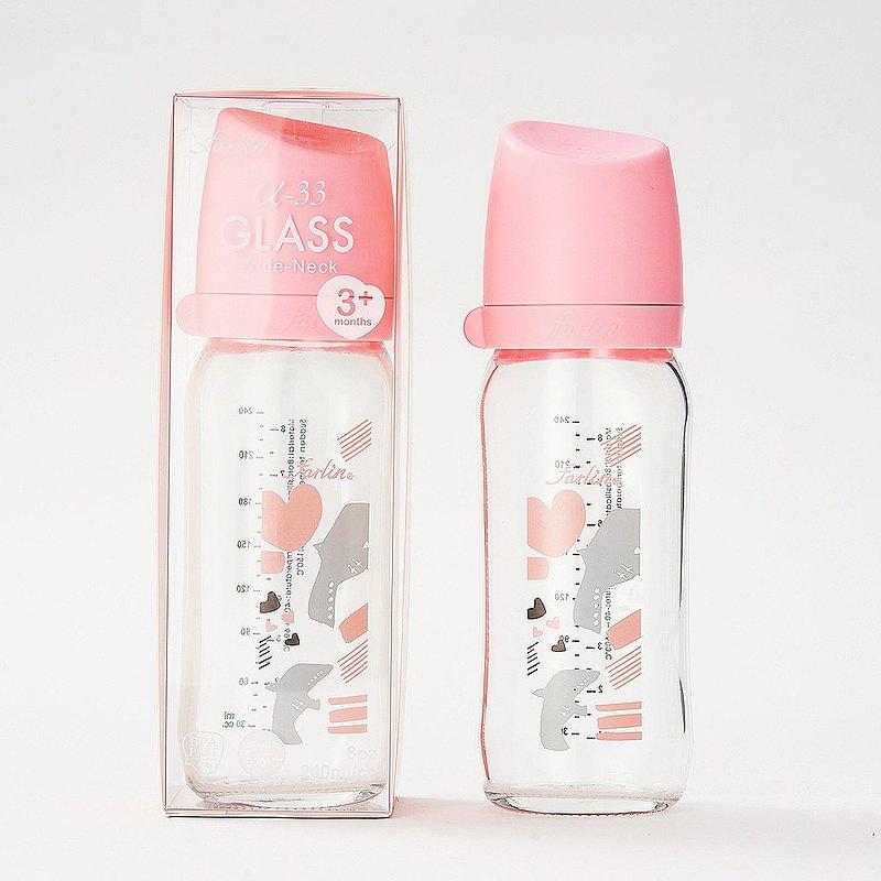 farlin 城市心旅行 寬口玻璃奶瓶 160ml/240ml 經典款 愛的傳遞