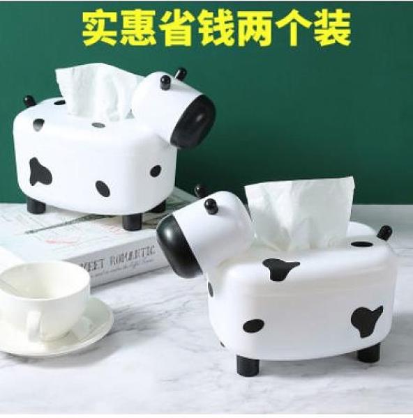 北歐ins家用小奶牛紙巾盒客廳創意可愛收納盒牙簽盒茶幾抽紙盒架 3C數位百貨