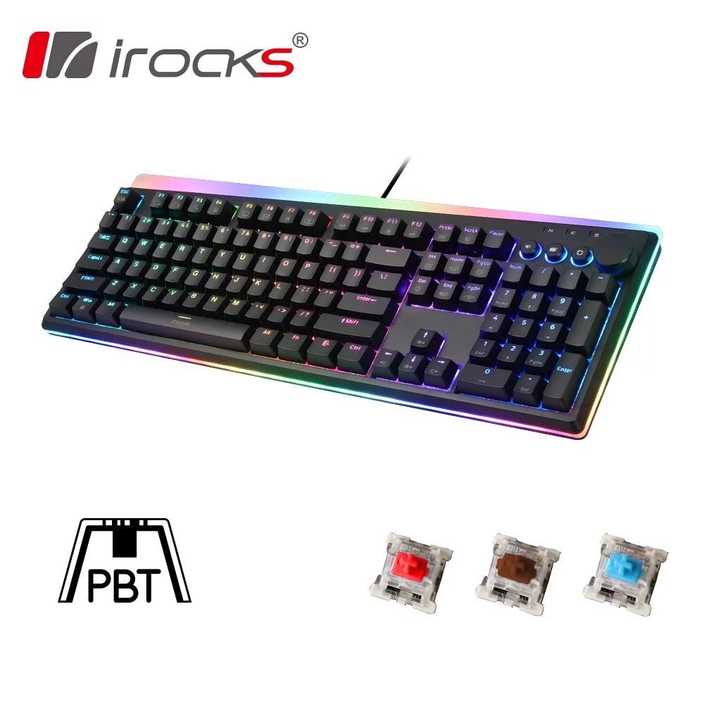 IRocks i-Rocks 艾芮克 K71M 黑色 PBT鍵帽 RGB 背光機械式鍵盤 [富廉網]