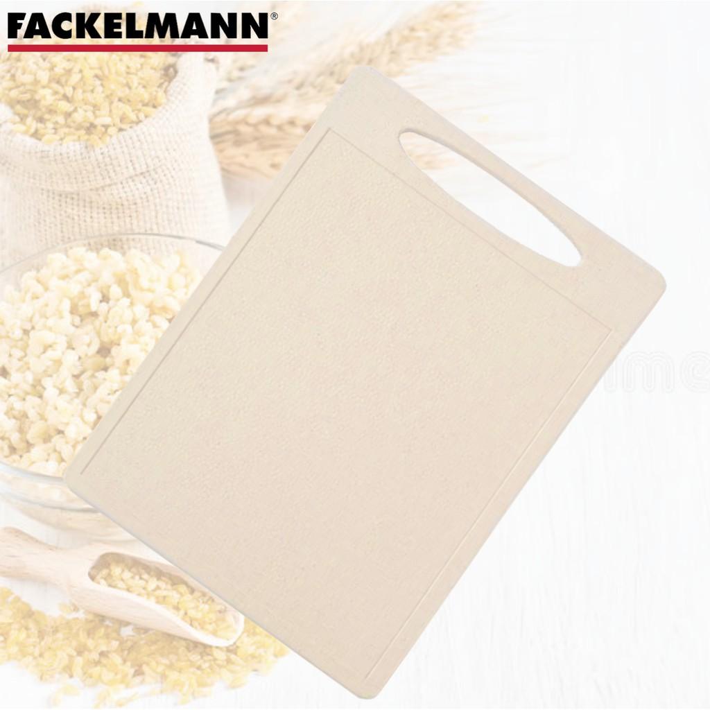 德國Fackelmann 小麥纖維砧板