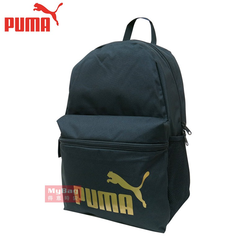 PUMA 後背包 Phase後背包 休閒後背包 運動包 大學包 雙肩包 075487 得意時袋